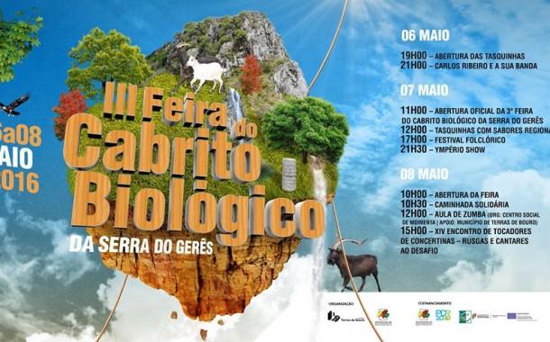 III Feira do Cabrito Biológico da Serra do Gerês e XIV Encontro de Tocadores de Concertinas de 6 a 8 de Maio em Terras de Bouro