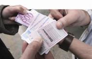 Caso de corrupção nas cartas de condução em vila Verde transitou para o Tribunal de Braga