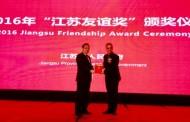 Professor da UMinho premiado na China