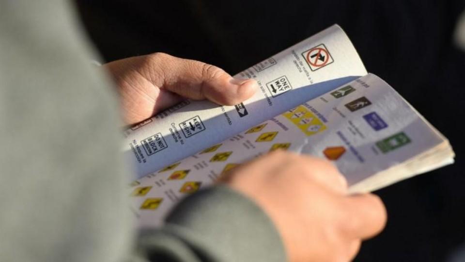 CARTAS DE CONDUÇÃO: ACP quer exames transparentes e mais eficazes