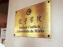 Cursos livres do Instituto Confúcio da UMinho com inscrições abertas