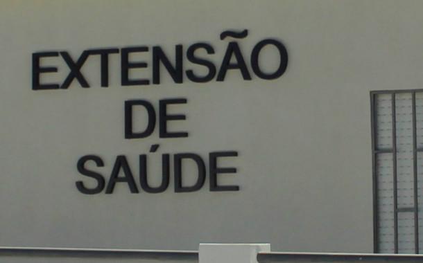 VILA VERDE: BE questiona autarquia e governo sobre fecho da extensão de saúde da Portela do Vade.