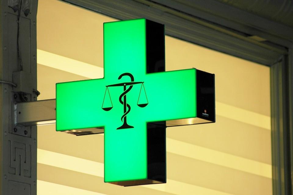 Distrito de Braga foi dos mais afectados pela gripe