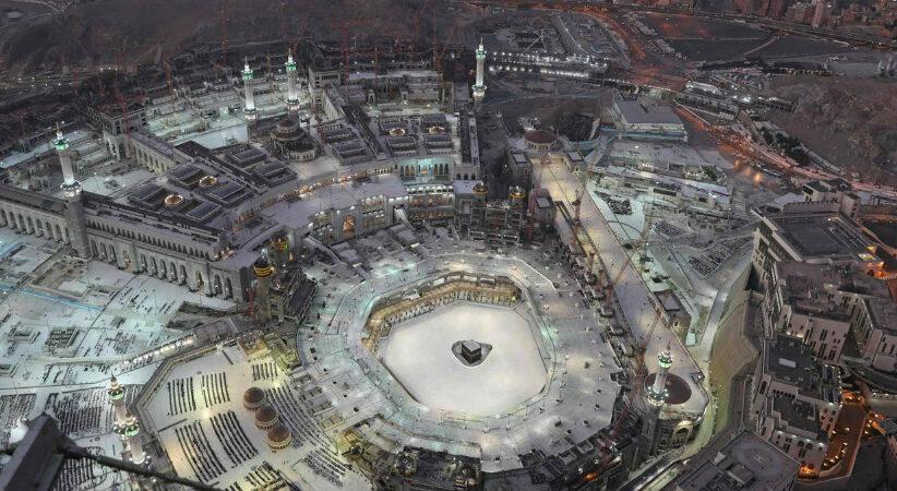 Grande peregrinação a Meca inicia-se esta quarta-feira com muitas restrições em plena pandemia