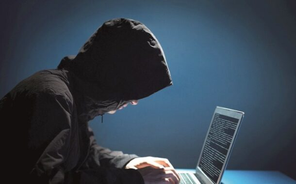 PSP alerta para e-mail fraudulento