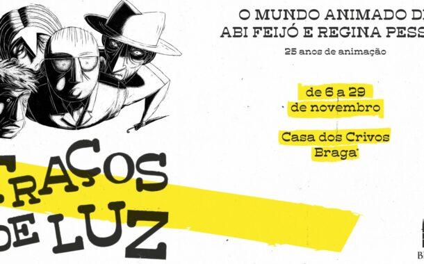 Braga. Casa dos Crivos mostra mundo animado de Abi Feijó e Regina Pessoa (até 29 NOV)