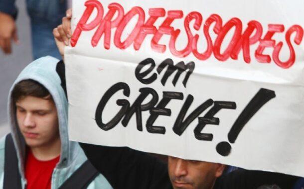 Professores em greve esta sexta-feira ameaçam fechar escolas de norte a sul do país