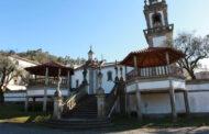 Câmara de Ponte de Lima avança com requalificação da envolvente do Santuário do Senhor do Socorro