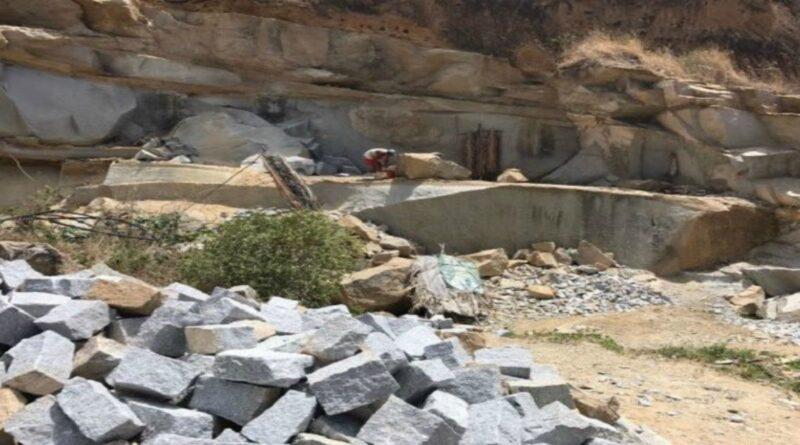 Governo inicia processo de caducidade da licença da pedreira de Ervideiro em Cabeceiras de Basto após alerta do BE