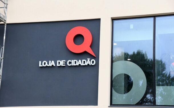 Loja do Cidadão de Famalicão reabre segunda-feira. Obra custou dois milhões de euros